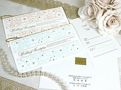 フィオラ招待状セット【印刷なし・手作りキット】