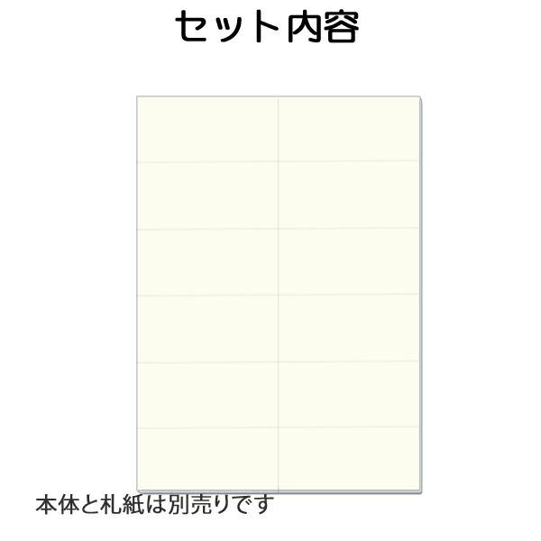 フローリア席札:札紙(12名分/A4)【印刷なし・手作りキット】