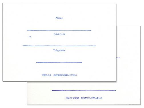 BOXゲストブック用追加カード【カードタイプ】