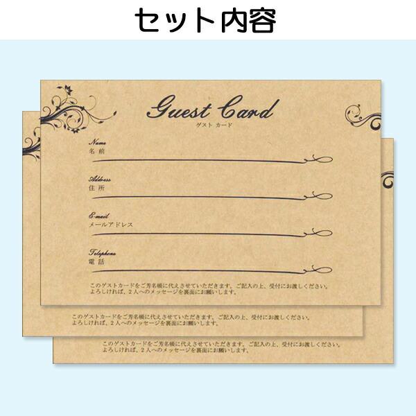 アルベロ専用 追加カード クラフト紙【カードタイプ】