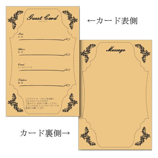 リブレ専用 追加カード クラフト紙【カードタイプ】
