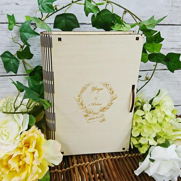 リブレ ナチュラル ブック型 ゲストボックス ウエルカムアイテム 木製【カードタイプ】