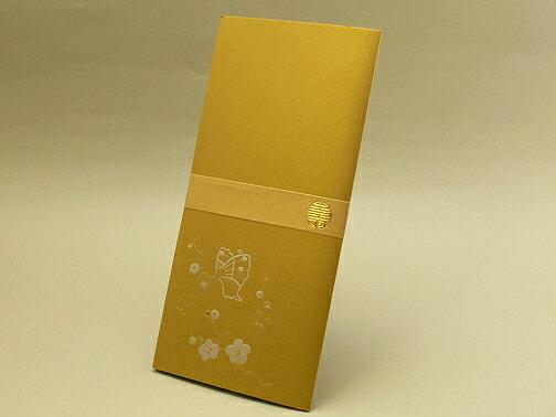 綺羅(きら)招待状セット【印刷なし・手作りキット】