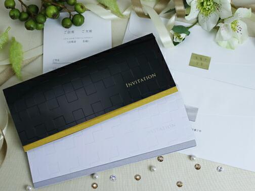 ルーチェ招待状セット【印刷なし・手作りキット】