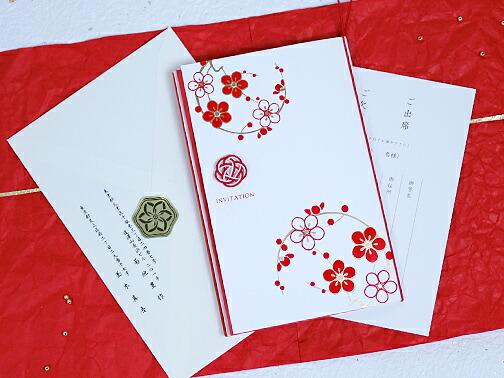 朱玉(しゅぎょく)招待状セット【印刷なし・手作りキット】