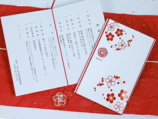 朱玉(しゅぎょく)メニュー表セット【印刷なし・手作りキット】