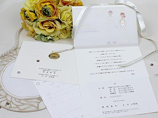 ストーリー招待状セット【印刷なし・手作りキット】