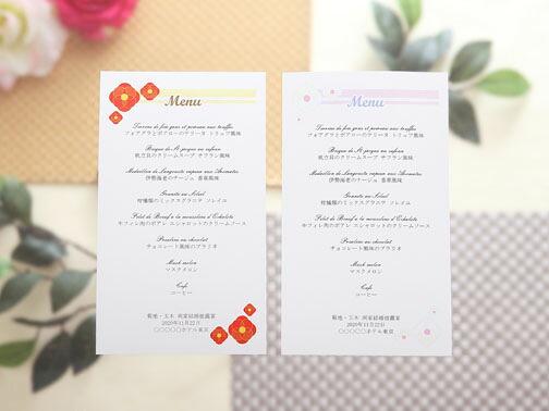 椿(つばき)メニュー表【印刷なし・手作りキット】