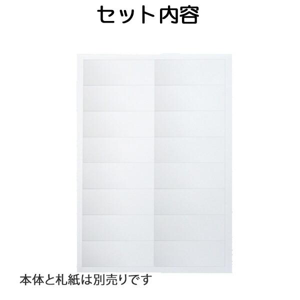 ヴェリタ席札:札紙(16名分/A4)【印刷なし・手作りキット】