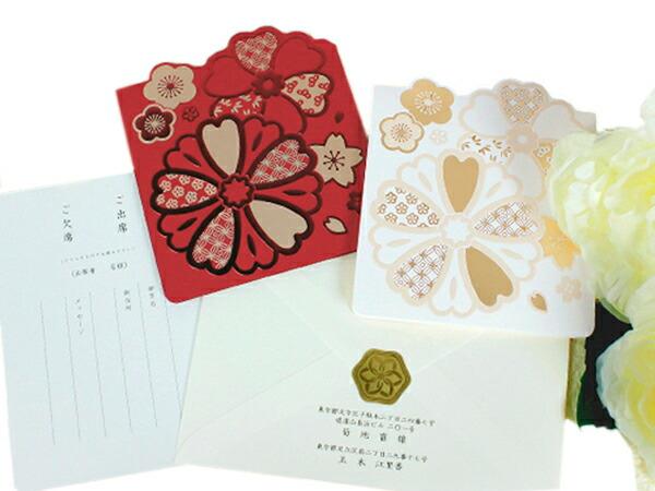 和花(わか)招待状セット【印刷なし・手作りキット】