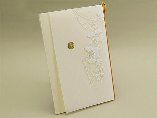 和音(わおん)招待状セット【印刷なし・手作りキット】