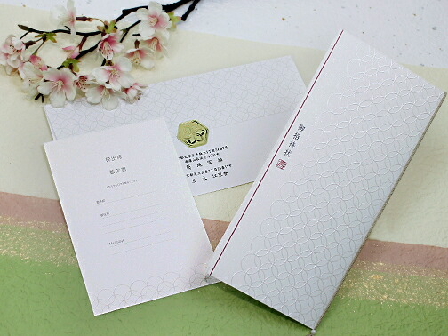 優婉(ゆうえん)招待状セット【印刷なし・手作りキット】