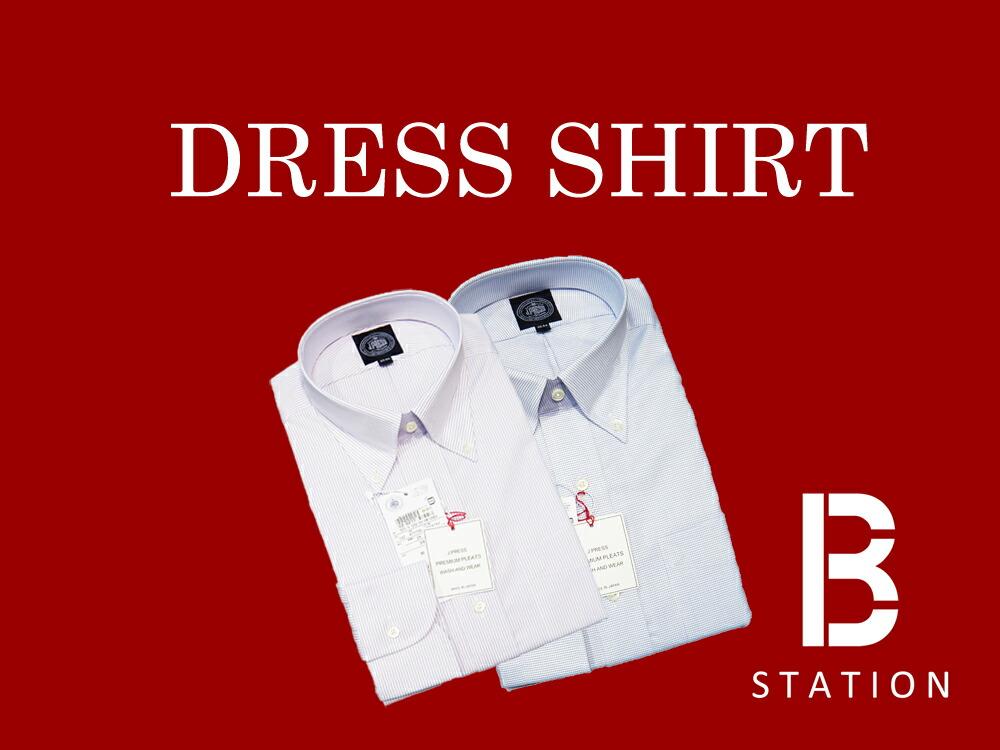 『ドレスシャツ』