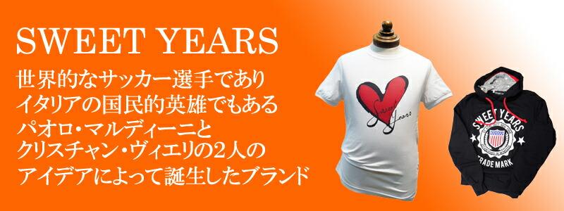 『SWEET YEARS』