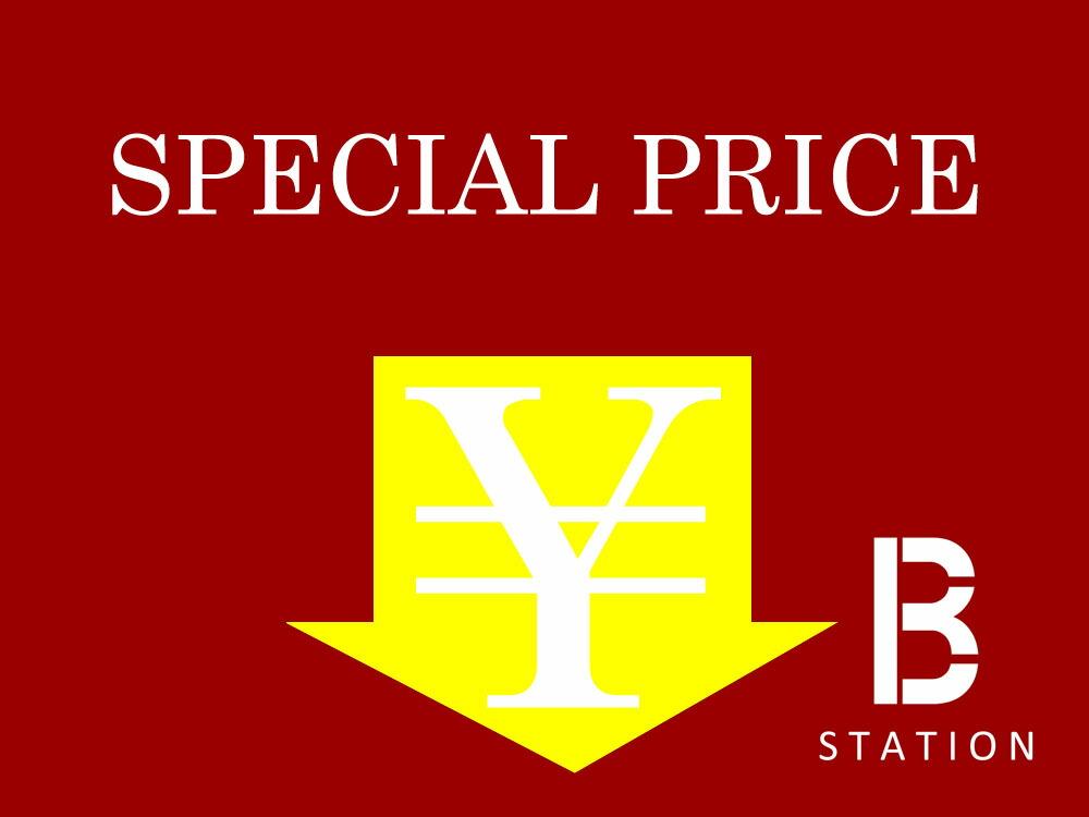 『特別価格!!』
