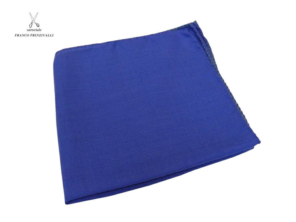 『FRANCO PRINZIVALLI 発色が抜群に素晴らしい ポケットチーフ 毛×絹 Blue 世界屈指のイタリアのサルト MADE IN ITALY』