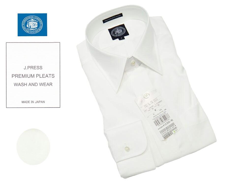 『国内縫製 J.PRESS SMART・FIT レギュラーカラー・シャツ 長袖 『ホワイト』 ピンオックスフォード 』