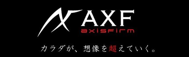 AXFアクセフ