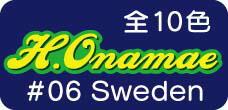 #06 Sweden