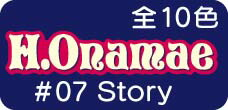 #07 Story