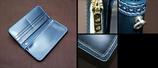 コードバン ウォレット 財布 本藍染め