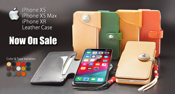 iPhone XS・XS Max・XR LEATHER CASE