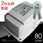 日東工器(クボタ)LA-80