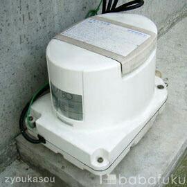 フジクリーンMT-80