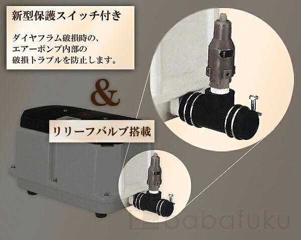 安永LW-400B3/50Hz/三相