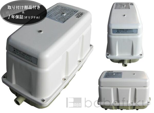 ブロワー 日東工器(クボタ)LAM-200 詳細図