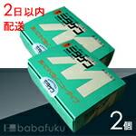 浄化槽消臭剤ミタゲンM2箱