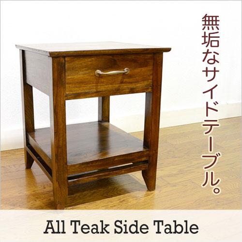 サイドテーブルバナー