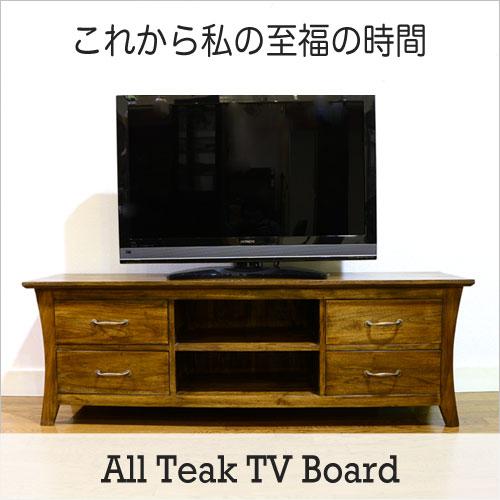 テレビボードバナー