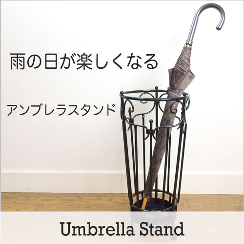 傘立て バナー