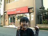 人形屋ばぶちゃん実店舗