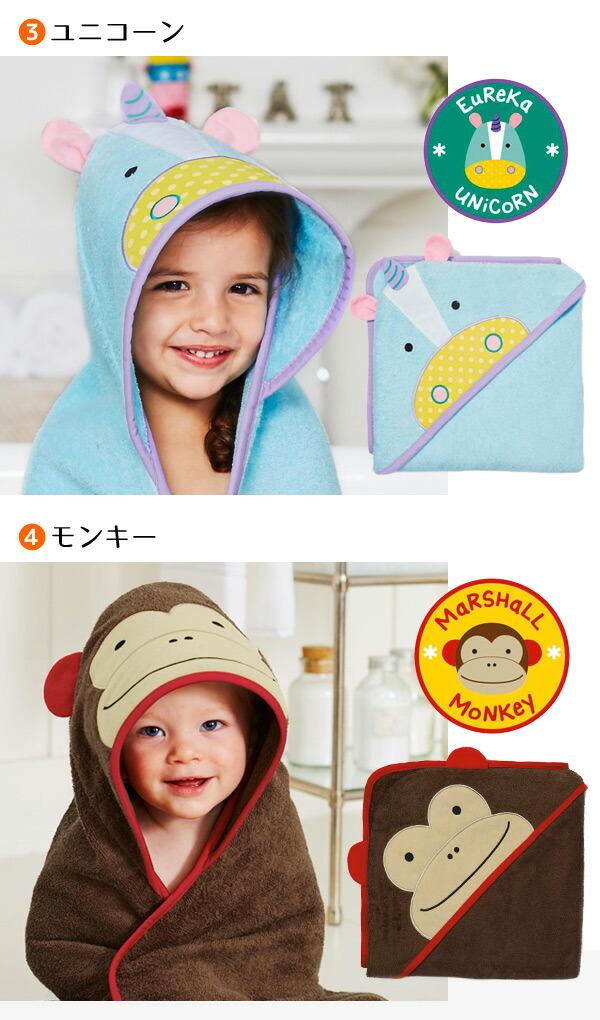 スキップホップ【Skiphop】BabyZoo フード付きタオル 出産祝い, 誕生日プレゼント, タオル, 輸入,赤ちゃん用,動物