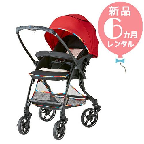 【新品レンタル6カ月】ピジョン ランフィ RA9 アイリーレッド 往復送料無料!