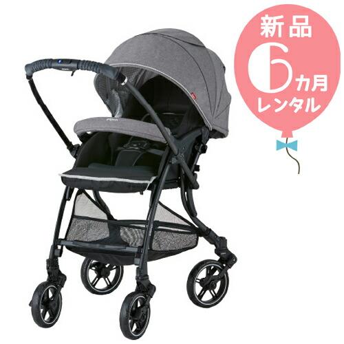 【新品レンタル6カ月】ピジョン ランフィ RB0 ブランシュグレー 往復送料無料!