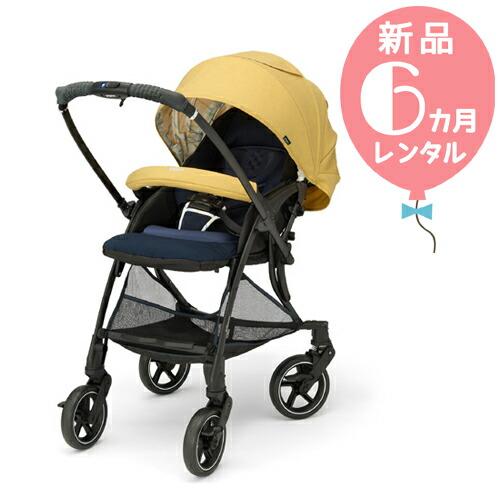 【新品レンタル6カ月】ピジョン ランフィ RB1 ソールイエロー 往復送料無料!