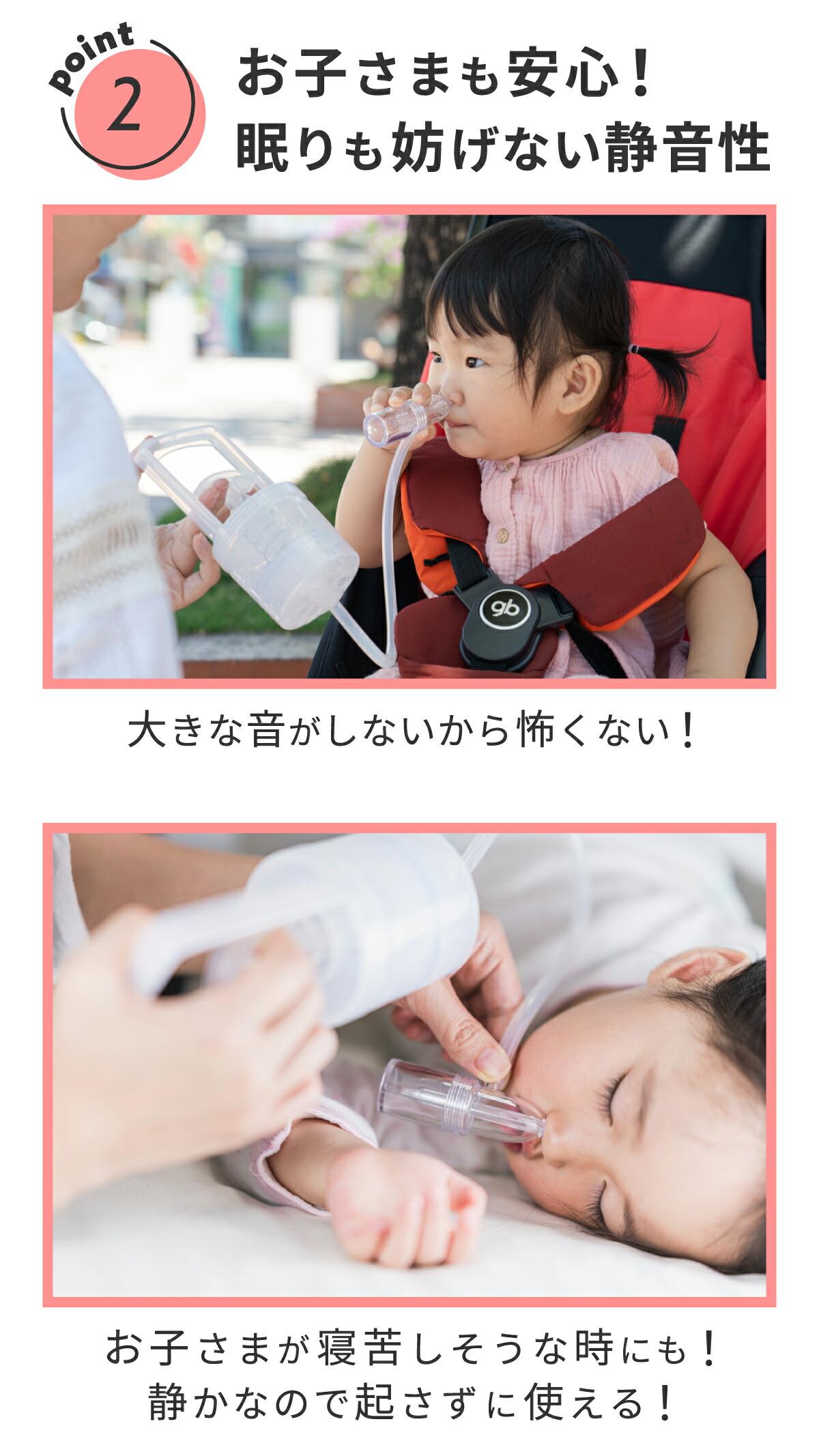 POINT2:お子さまも安心!眠りも妨げない静音性