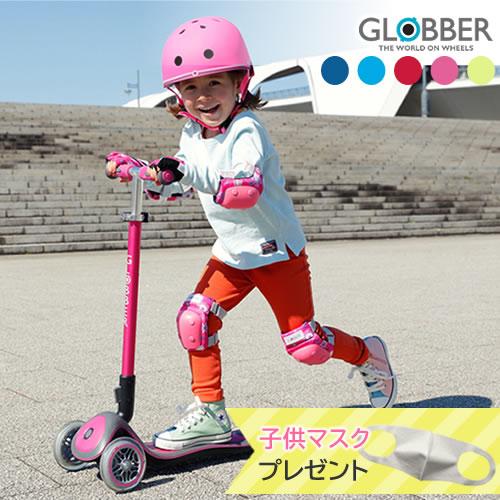 エリート/GLOBBER(グロッバー)