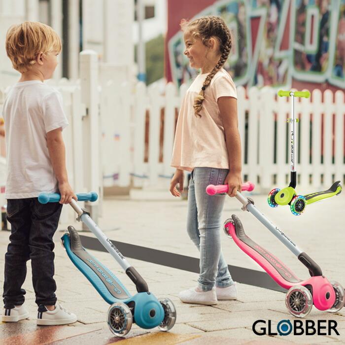 GLOBBER グロッバー プリモ/フォールダブル