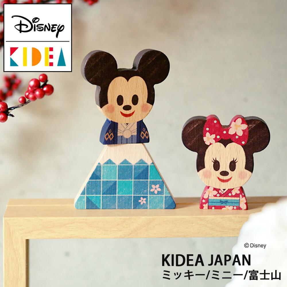 ディズニー キディア/ミッキー ミニー 富士山 /エルゴのベビーアリス