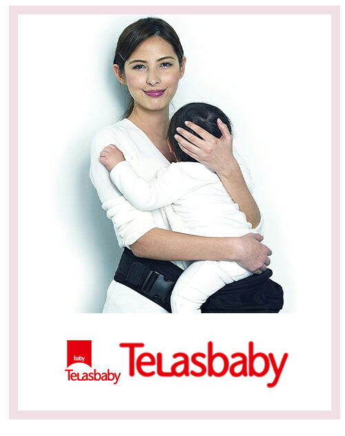 Telasbaby