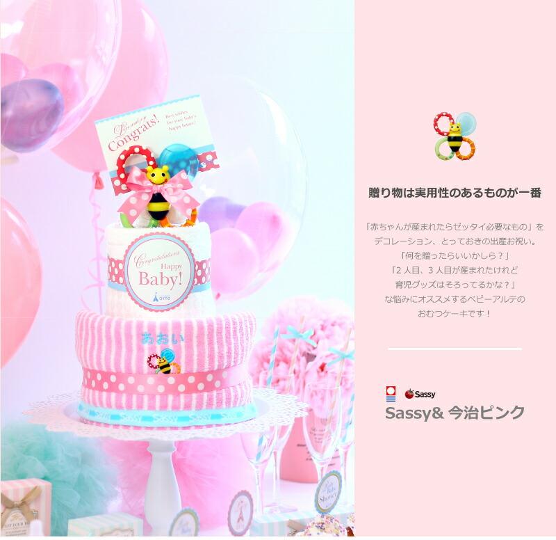 【楽天市場】ダイパーケーキ おむつケーキ 【ベビーパーティ ...