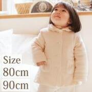 女の子用中綿コート