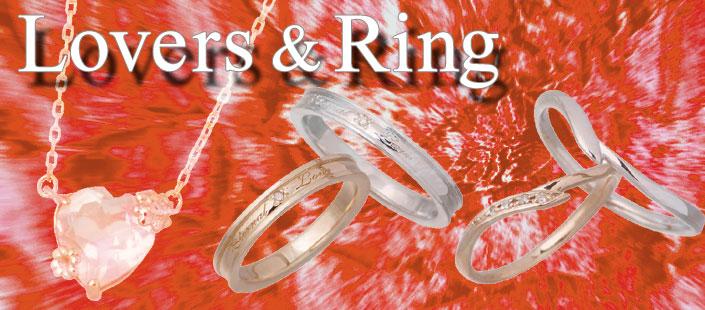 Lovers & Ring(ラバーズリング) シルバーアクセサリー/ゴールドジュエリー