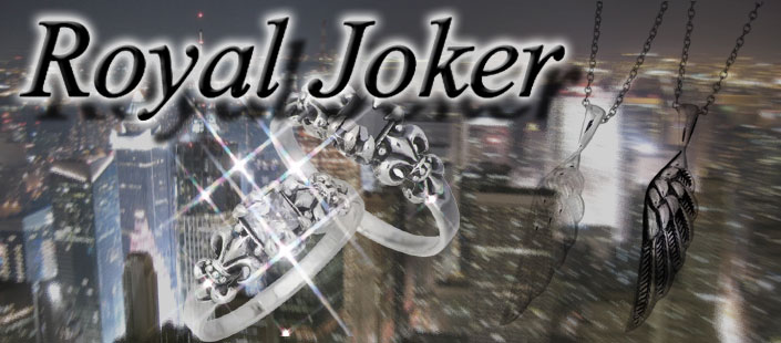 Royal Joker(ロイヤルジョーカー) シルバーアクセサリー