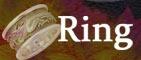 龍頭(RYUZU) リング/指輪