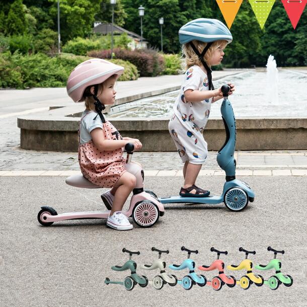 Scoot & Ride(スクートアンドライド) ハイウェイキック 1